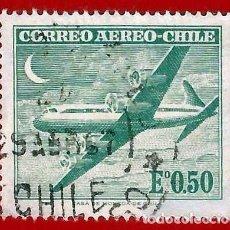 Sellos: CHILE. 1963. DOUGLAS DC - 6. Lote 222577388