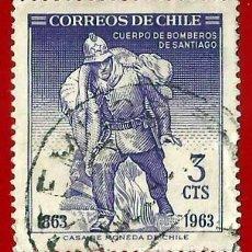 Sellos: CHILE. 1963. CUERPO DE BOMBEROS. SANTIAGO. Lote 222579446