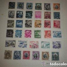 Sellos: CHILE - LOTE DE 35 SELLOS USADOS. Lote 222612601