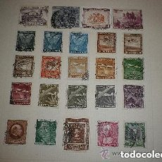Sellos: CHILE - LOTE DE 24 SELOS USADOS. Lote 222612762