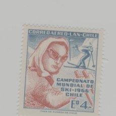 Sellos: LOTE A2 SELLO NUEVO CHILE SIN CHARNELA. Lote 236304585