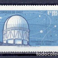 Sellos: CHILE,NUEVO, OBSERVATORIO 1971. Lote 227059390