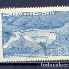 Sellos: CHILE , 1969, NUEVO. Lote 227066201
