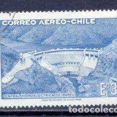 Sellos: CHILE , 1969, USADO. Lote 227066310