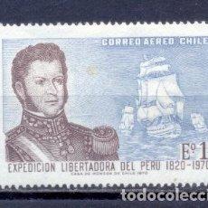 Sellos: CHILE , 1970, NUEVO. Lote 227067165