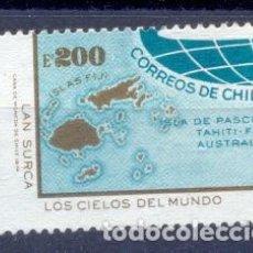 Sellos: CHILE , AÑO 1974. Lote 227071015