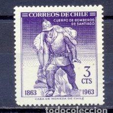 Sellos: CHILE , AÑO 1963, NUEVO. Lote 227071340