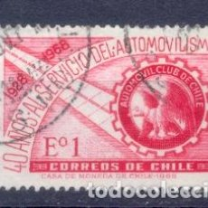 Sellos: CHILE , AÑO 1968,XL CENTENARIO ANIVERSARIO DEL AUTOMOVIL CLUB DE CHILE. Lote 227072375