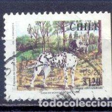 Sellos: CHILE , AÑO 1998, RAZAS DE PERROS. Lote 227072570