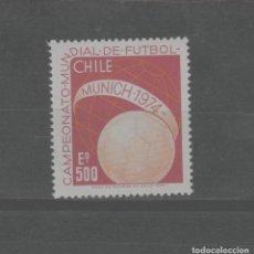 Sellos: LOTE (2) SELLO CHILE NUEVO SIN CHARNELA MUNDIAL FUTBOL 74. Lote 236304665