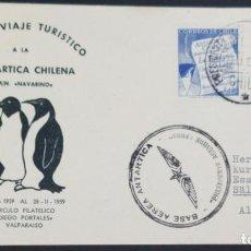 Sellos: O) 1959 CHILE, PRIMER VUELO TURÍSTICO A LA ANTÁRTIDA CHILENA M-N NAVARINO 1959, ANTÁRTICA Y ARAUCANA. Lote 227782934