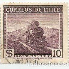 Sellos: 3 SELLOS USADOS DE CHILE DE 1940- FERROCARRIL DEL ESTADO - YVERT 177-VALOR 10 CENTAVOS- VARIANTE. Lote 228778460
