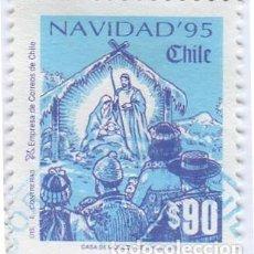 Sellos: AMÉRICA. CHILE. NAVIDAD. YT 1288. AÑO 1995. USADOS CON CHARNELA. Lote 228780380
