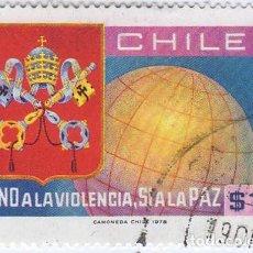Sellos: AMÉRICA. CHILE. NO A LA VIOLENCIA, SI A LA PAZ. YT497. USADO CON CHARNELA. Lote 230254940