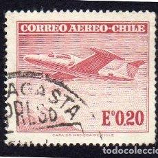 Sellos: AMÉRICA. CHILE. CORREO AÉREO. SERIE BÁSICA 1962-67, YT208. USADO SIN CHARNELA. Lote 232801987