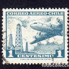 Sellos: AMÉRICA. CHILE. CORREO AÉREO. SERIE BÁSICA 1960-64, YT204. USADO SIN CHARNELA. Lote 232838560