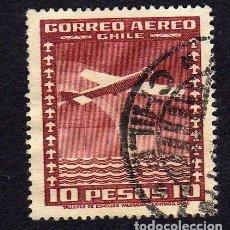 Sellos: AMÉRICA. CHILE. CORREO AÉREO. SERIE BÁSICA 1934-38, YT45. USADO SIN CHARNELA. Lote 233116260