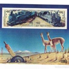 Sellos: CHILE - PATRIMONIO FERROVIARIO NACIONAL / TRENES / FERROCARRIL - AÑO 1988 - 1 HB NUEVA SIN DENTAR. Lote 235586490