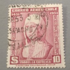 Sellos: SELLO CHILE ISABEL LA CATÓLICA AÑO 1951 10 CÉNTIMOS USADO. Lote 235935715