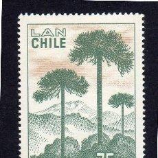 Sellos: AMÉRICA. CHILE. CAMPAÑA NACIONAL FORESTAL. YT 319. NUEVO SIN CHARNELA. Lote 236610105