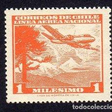 Sellos: AMÉRICA. CHILE. CORREO AÉREO. SERIE BÁSICA 1960-62, YTPA 191. NUEVO SIN CHARNELA. Lote 236610910