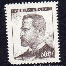 Sellos: AMÉRICA. CHILE. PRESIDENTE GERMÁN RIESCO 1966, YTPPA 315. NUEVO SIN CHARNELA. Lote 236611210