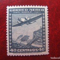 Sellos: *CHILE, 1934-1938, YVERT 33A AEREO. Lote 237159420