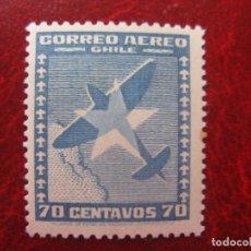 Sellos: *CHILE, 1934-1938, YVERT 36 AEREO. Lote 237160610