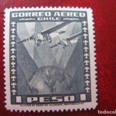 Sellos: *CHILE, 1934-1938, YVERT 38 AEREO. Lote 237161305