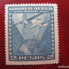 Sellos: *CHILE, 1934-1938, YVERT 39 AEREO. Lote 237161525