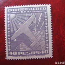 Sellos: *CHILE, 1934-1938, YVERT 48 AEREO. Lote 237164135