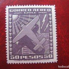 Sellos: *CHILE, 1934-1938, YVERT 49 AEREO. Lote 237164450
