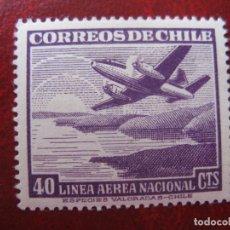 Sellos: *CHILE, 1950, YVERT 141 AEREO. Lote 237166750