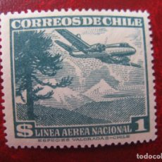 Sellos: *CHILE, 1950, YVERT 131 AEREO. Lote 237167345