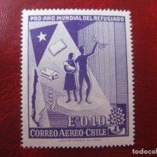 Sellos: *CHILE, 1960, AÑO MUNDIAL DEL REFUGIADO, YVERT 199 AEREO. Lote 237168310