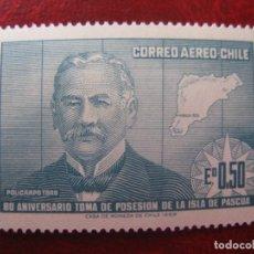 Sellos: *CHILE, 1970,80 ANIV. TOMA DE POSESION ISLA DE PASCUA, YVERT 263 AEREO. Lote 237170055