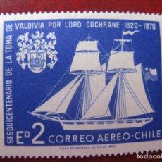 Sellos: *CHILE, 1970, 150 ANIV. DE LA TOMA DE VALDIVIA POR T. COCHRANE, YVERT 264 AEREO. Lote 237170560