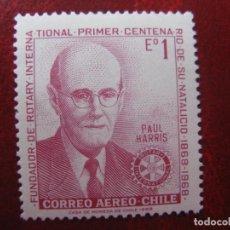 Sellos: *CHILE, 1970, CENTENARIO NACIMIENTO DE PAUL HARRIS, YVERT 265 AEREO. Lote 237170955