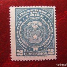 Sellos: *REPUBLICA DE CHILE, SELLO FISCAL-POSTAL, IMPUESTOS.. Lote 237171430