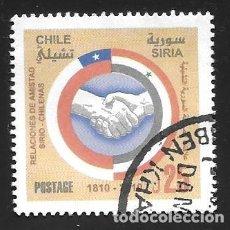 Francobolli: CHILE. Lote 241417820