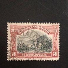 Sellos: CHILE 2 CENTS BATALLA CHACABUCO, AÑO 1911... Lote 243066745