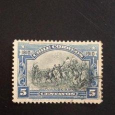 Sellos: CHILE 5 CENTS BATALLA DE MAITE AÑO 1910... Lote 243068035
