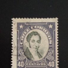 Sellos: CHILE 40 CENTS MANUEL RENGIFO AÑO 1918.. Lote 243083755