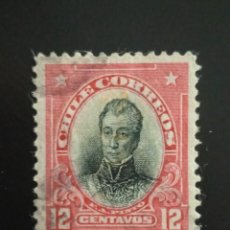 Sellos: CHILE 12 CENTS, F.A. PINTO, AÑO 1920.. Lote 243084815