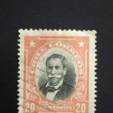 Sellos: CHILE 20 CENTS , MANUEL BULNES AÑO 1911.. Lote 243085435