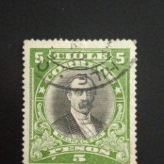 Sellos: CHILE 5 PESOS, BALMACEDA AÑO 1918.. Lote 243086400