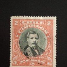 Sellos: CHILE 2 PESOS SANTA MARIA AÑO 1911.. Lote 243086760