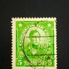 Sellos: CHILE 5 CENTAVOS COCHARANES AÑO 1930... Lote 243087475