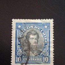 Sellos: CHILE 10 CENTAVOS O.HIGGINS, AÑO 1911... Lote 243089135