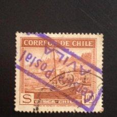Sellos: CHILE 1,00$ PESCA CHILENA, AÑO 1938... Lote 243226075
